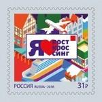 postcrossing_ru_newstamp