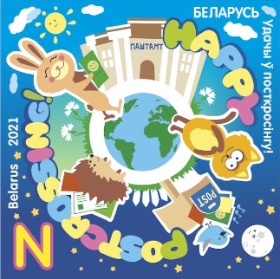 bielorussia2021